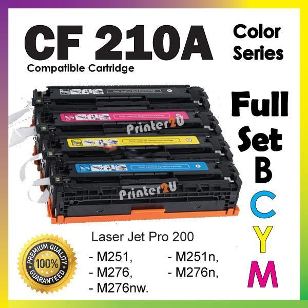 CF210A CF211A CF212A CF2132A 131A Compatible HP Pro 200 M251 Color 251