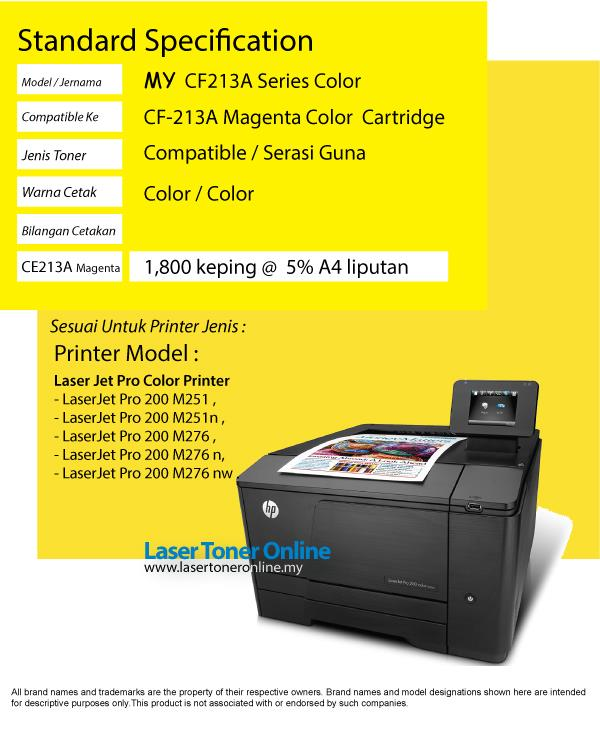 CF212A/131A Yellow Compatible HP Pro 200 Color Printer M 276N 276nw
