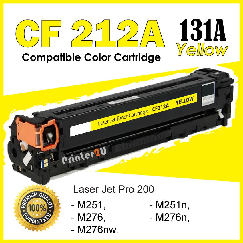 CF212A/CF 212A/131A Yellow Compatible HP Pro 200 Color Laser M 251 276