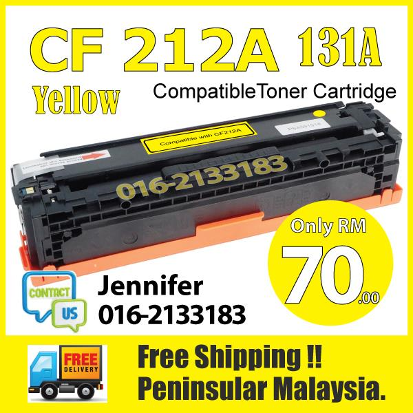 MY CF212A/CF 212A/131A Yellow Y Compatible-HP Pro 200 Colour M 251 276