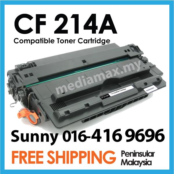 CF214A CF 214A 14A Compatible HP LaserJet Enterprise 700 Printer M712n