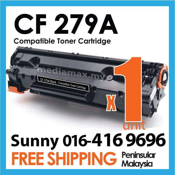 CF279A/79A/CF 279A Compatible HP Pro M12a M12w M26a M26w M26nw Laser