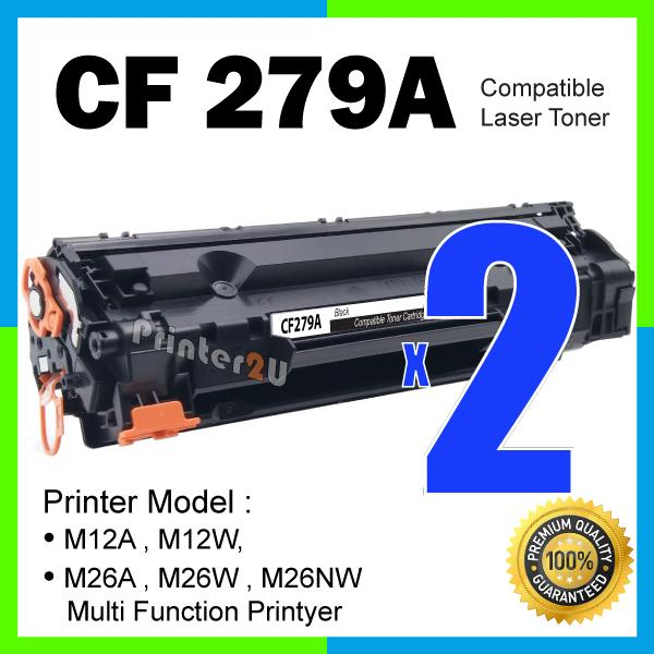 CF279A/79A/CF 279A Compatible HP Pro M12a/M12w/M26a/M26w/M26nw Laser