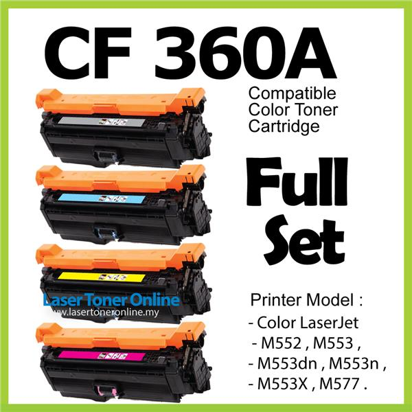 CF360A CF 360A 508A Compatible HP Color LaserJet M552/M553/M557/M576