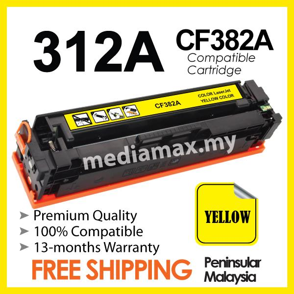 CF382A 312A Compatible HP Color LaserJet M476 M476nw M476dw dn Yellow