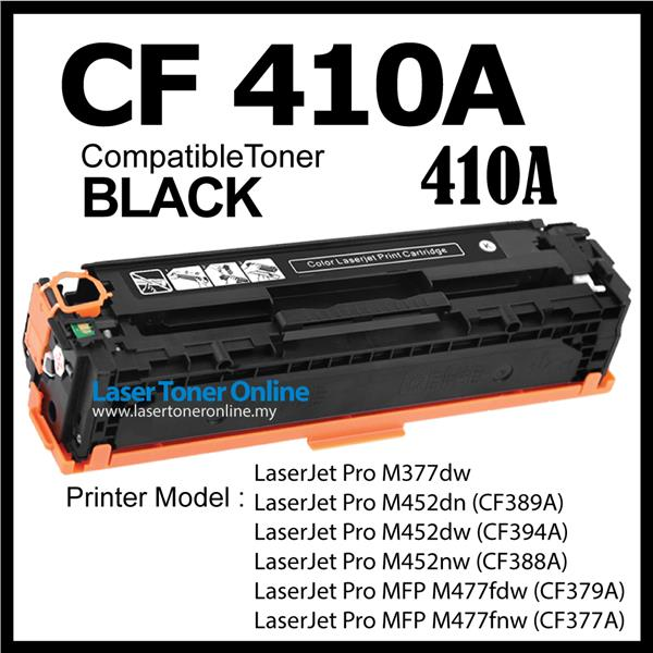 CF410A CF 410A Compatible HP Pro LaserJet M477fnw M477fdw Black Color