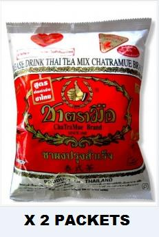 Cha Tra Mue - Thai Tea Mix (200g) X 2 Packets. ‹ ›