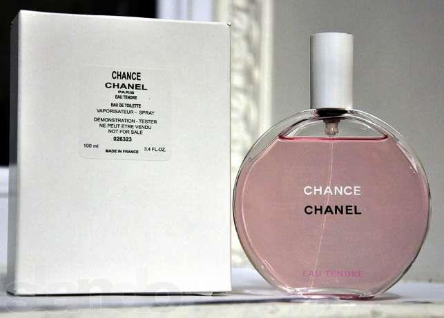 chanel chance pink for women 100 end 9232016 115 pm