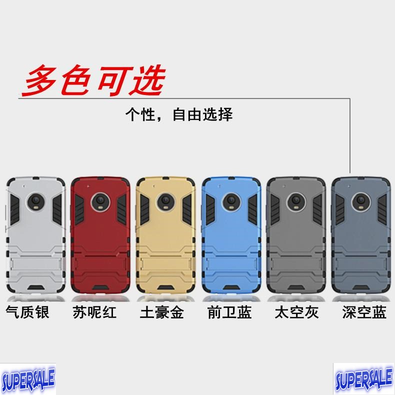 Charming color Hard Casing Case Cover for Moto G5 Plus