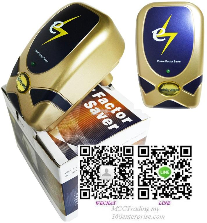 Best Cheap & Good Quality Gold Electricity Saving Energy Saver Box