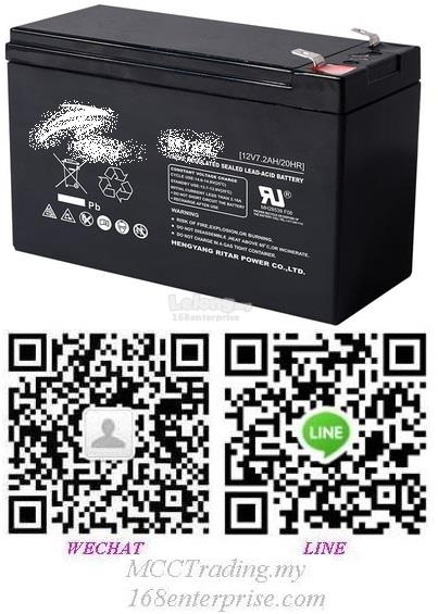 Best Cheap Price & Good Quality 12v 7.2Ah UPS Battery for Supply