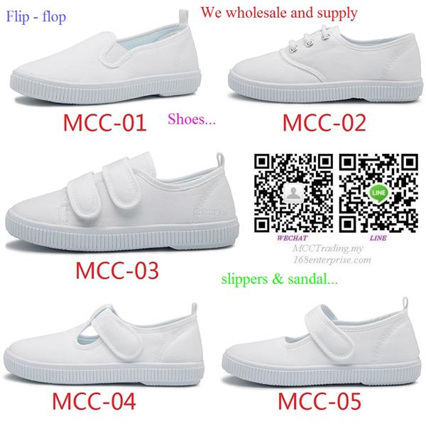 Best Cheap Quality School shoe for children cheapest in town(Supply)