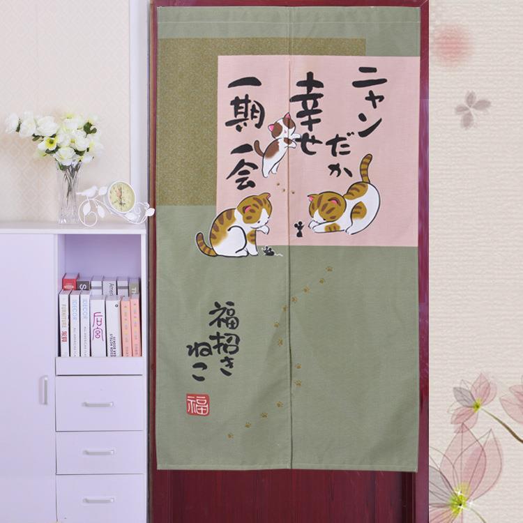 Fengshui Japanese Cat Door Cloth Curtain