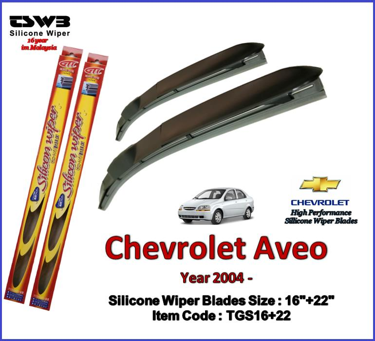 Chevrolet Aveo Year 2004 Silicon End 742019 615 Pm