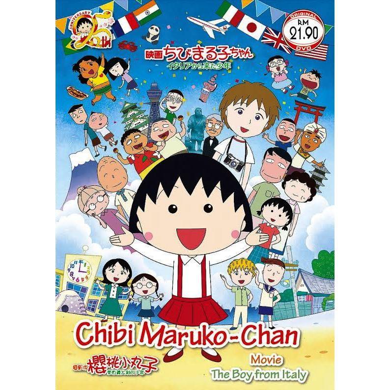 Resultado de imagen de Chibi Maruko-chan