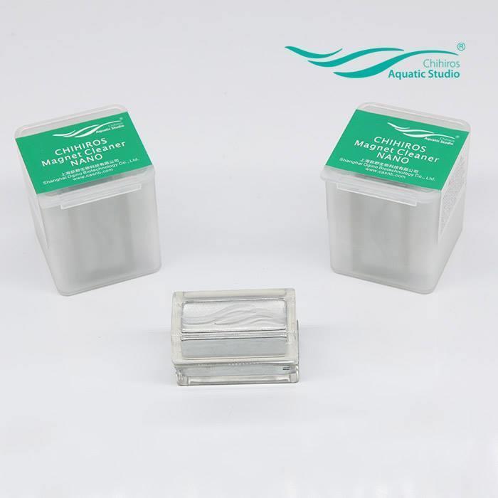 chihiros magnet cleaner nano mini end 7 19 2020 1 15 pm