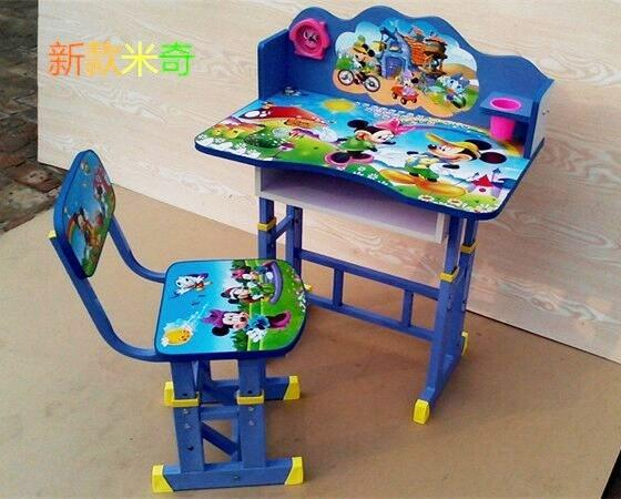 Children Cartoon Adjustable Study L End 11 15 2016 2 56 PM. Decorating Kids Activity Table And Chair Set ... : kids character table and chair set - pezcame.com