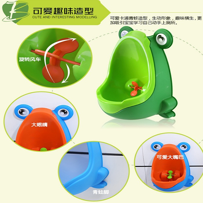 Children Toddler Kid Baby Boy Frog Potty Urinal Pee Toilet Bathroom Training