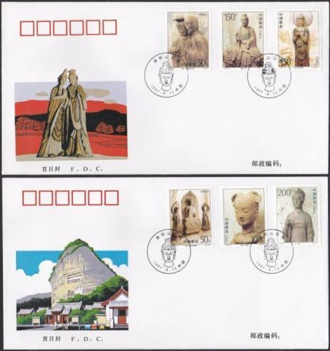 CHINA 1997-9 Maiji Grottoes stamp FDC