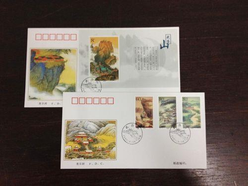 China 2001-8 Mount Wudang stamp + Ss FDC