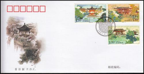 CHINA 2007-7 Yangzhou Gardens Scenery stamp FDC