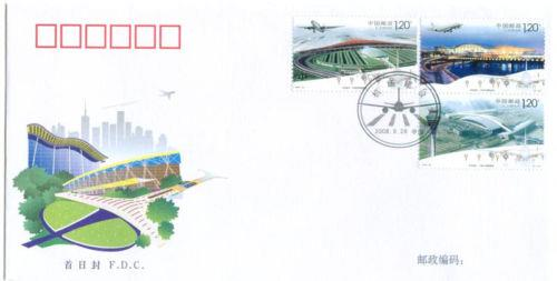 CHINA 2008-25 Airport Construction stamp FDC