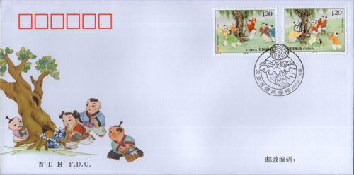 CHINA 2010-12 Wen Yanbo Retrieve Ball Fall Hole stamp FDC