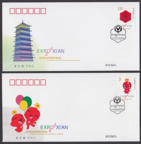CHINA 2011-10 XI'An World Horticultural Expo Flower stamp FDC