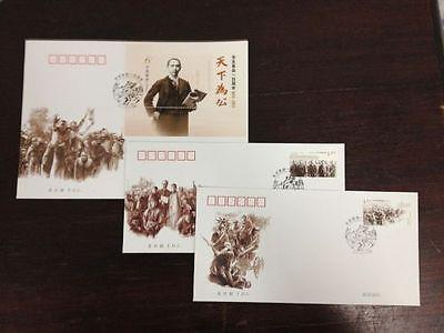CHINA 2011-24 Centenary Xinhai Revolution stamp SS FDC