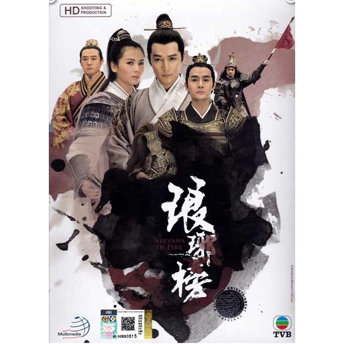China Drama Nirvana In Fire 琅 琊 榜 DVD
