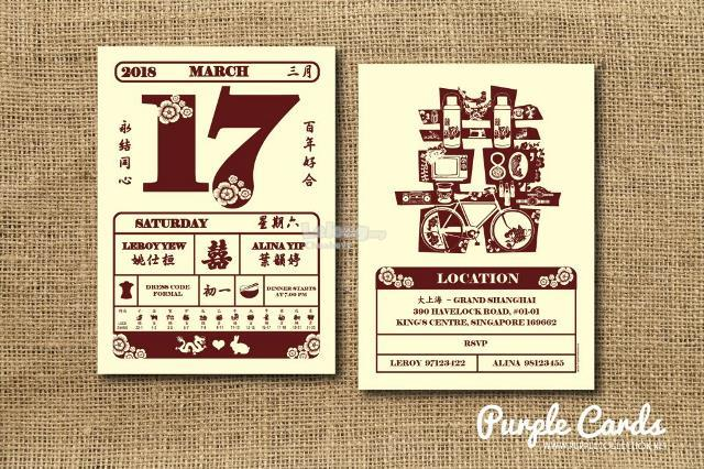 chinese calendar wedding card