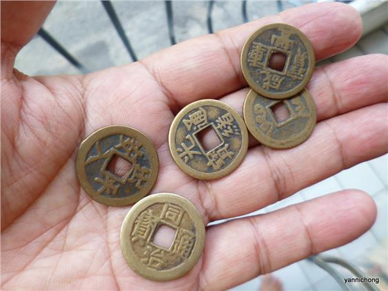 OLD CHINESE FENGSHUI COINS 5PCS