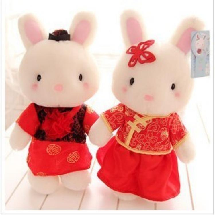 Chinese Married Couple Rabbit Doll 45cm