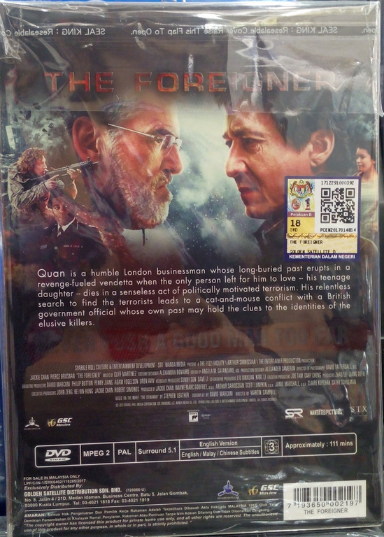 Chinese Movie The Foreigner Jackie End 4 11 2021 12 00 Am