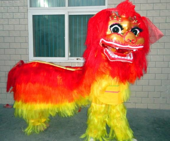 b32a604f9 Chinese Northern Lion Peking Lion (end 4/10/2020 6:01 PM)