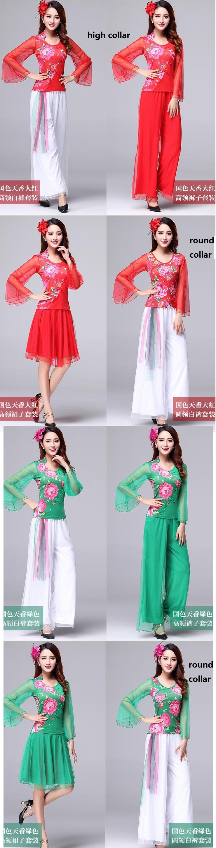 Chinese style dance wear Tarian Cina skirt or long pants set M to 6XL