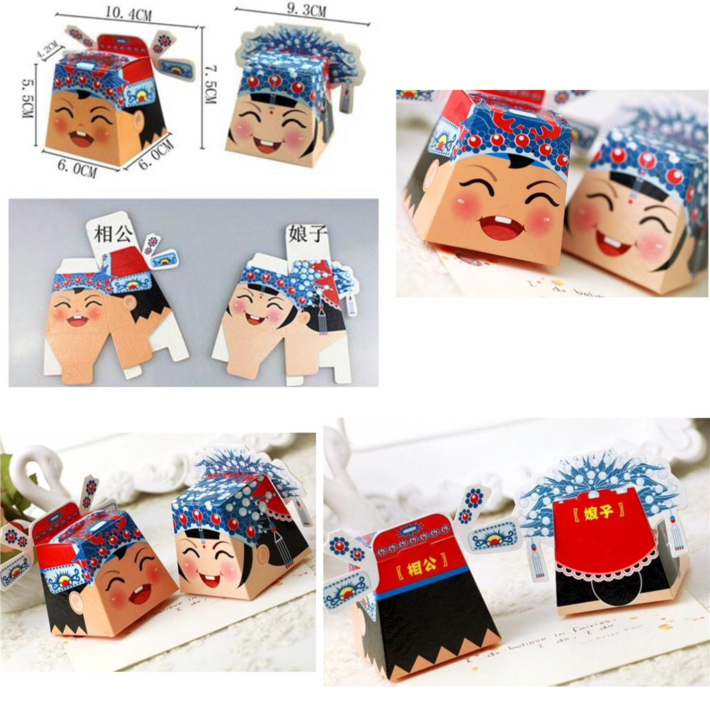 Chinese Wedding Gift Box Pair Bride & Groom Face