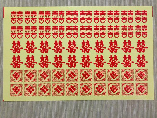 Chinese Calendar Tools : Chinese wedding stickers hei end am