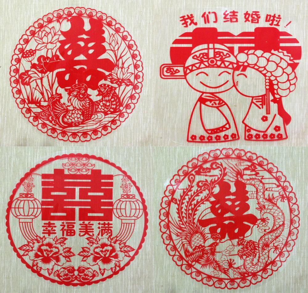 Chinese Wedding Wall Door Mirror Table Decoration Hei Xi