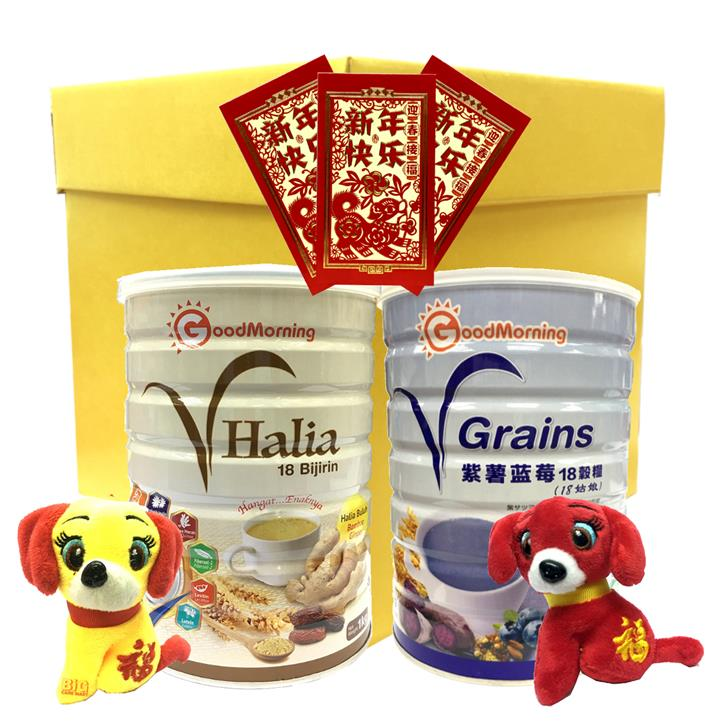 Chinese New Year Box Good Morning VGrains + Vhalia