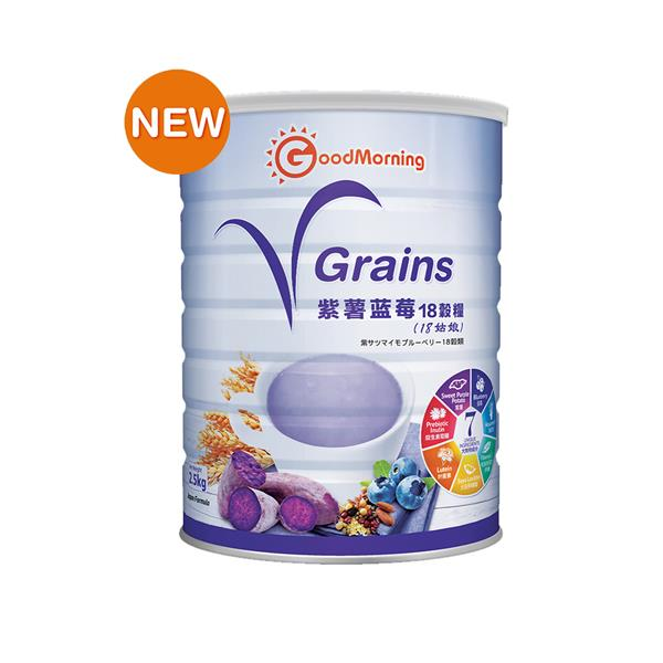 Chinese New Year Box Good Morning VGrains + Vplus + Golden Angpow