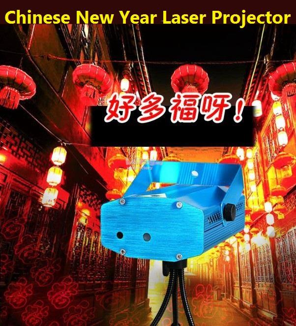 Chinese New Year CNY Decor LED Las (end 12/19/2021 11:15 AM)