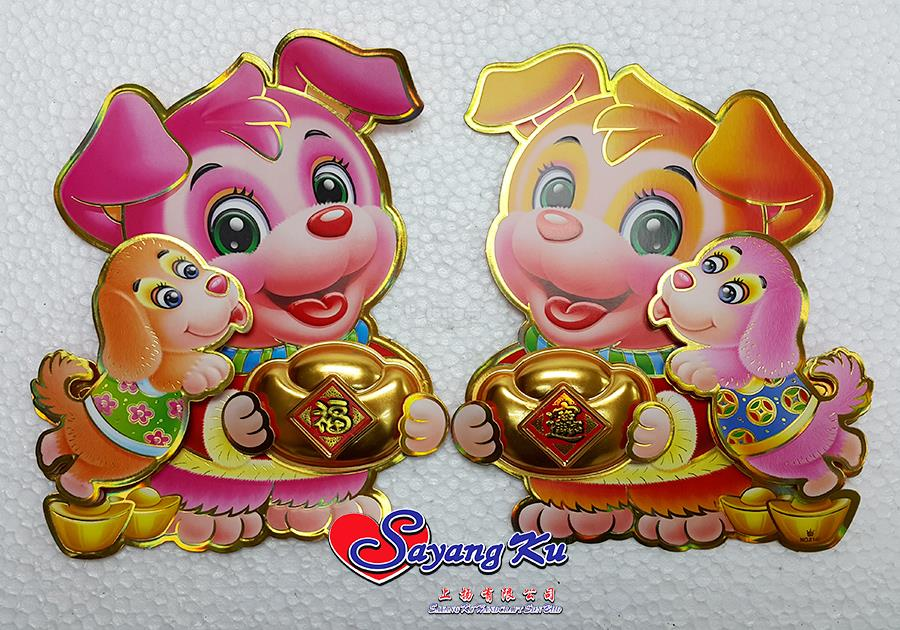 CHINESE NEW YEAR DECORATION CARD 8146 S