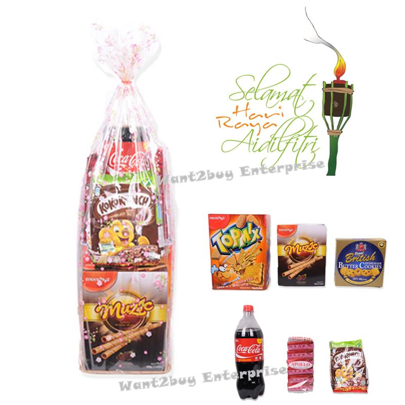 Chinese New Year Festivals Lucky Draw Anniversary Cheaper Hamper Gift