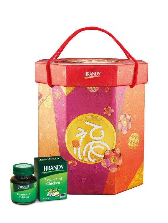 Chinese New Year Gift Pack Brands C end 172017 1215 AM