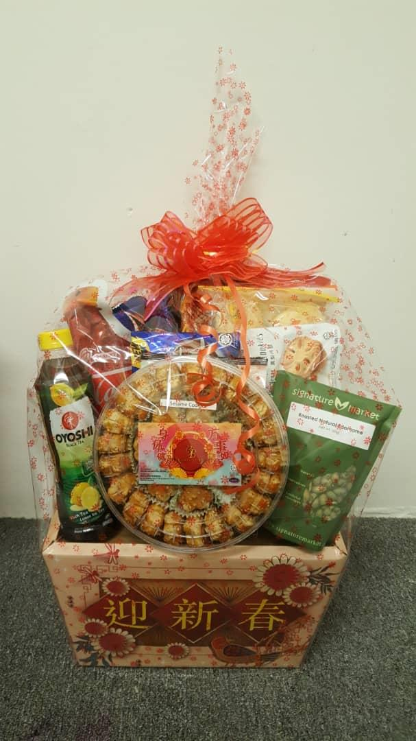 Chinese New Year Hamper CNY16