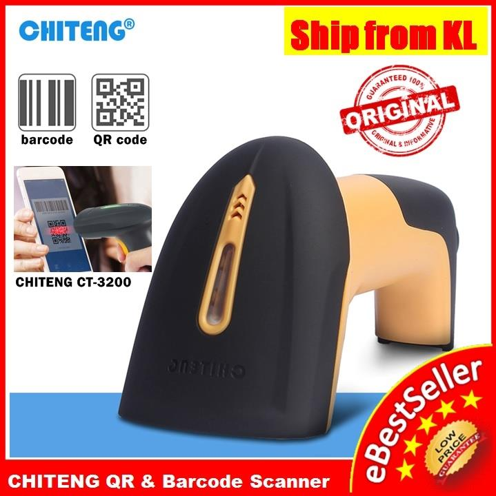CHITENG CT-3200 1D + 2D USB Wired Laser Barcode QR Code Scanner