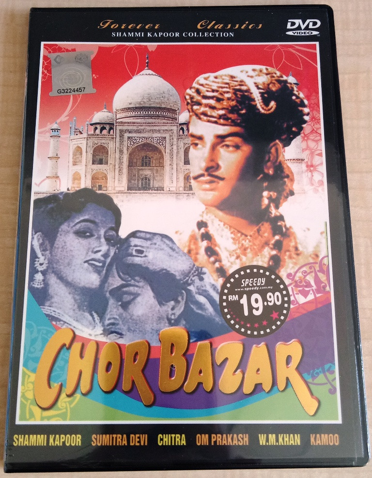 Chor Bazar 1954 Film Bollywood Hindi Movie DVD
