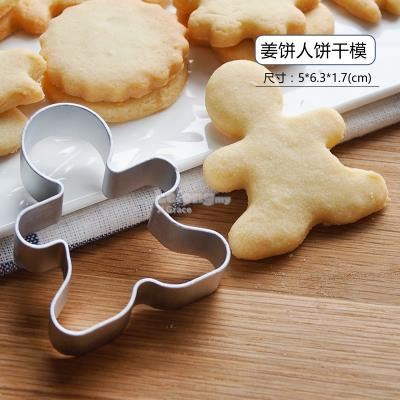 Christmas Gingerbread Man Cookies Cutter Mould Mold