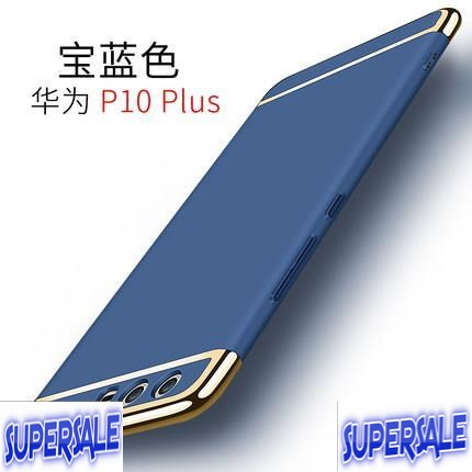 Chrome Phone Casing Case Cover for Huawei P10 Plus (7 days delivery)